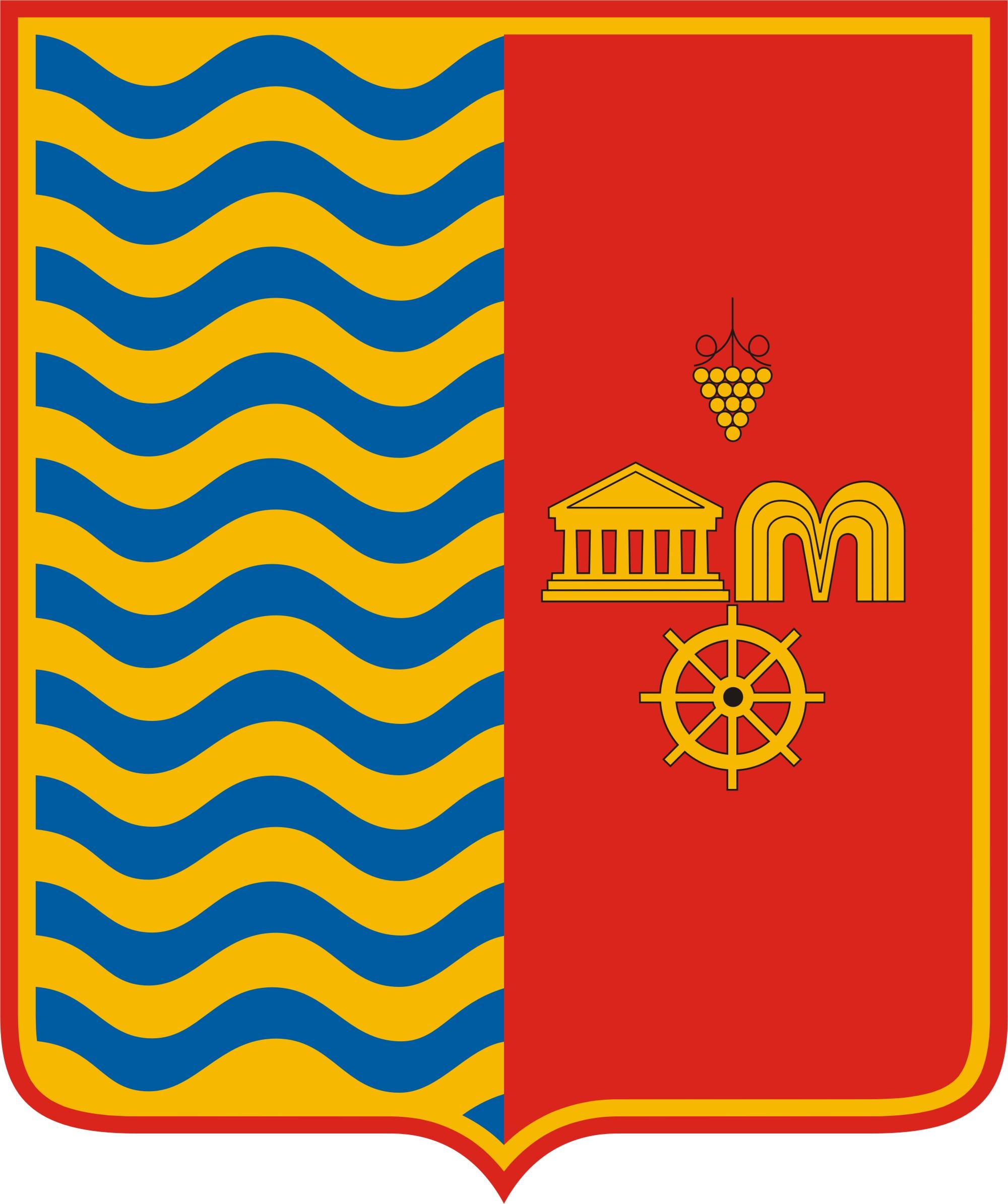 Macaristan Balatonfüred Belediyesi